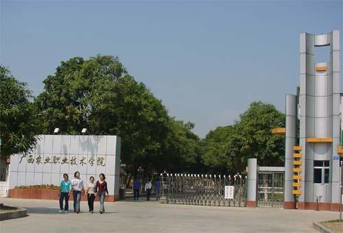 广西农业职业技术学院校园风光