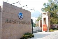 桂林师范高等专科学校校园风