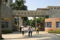 广西工业职业技术学院校园风