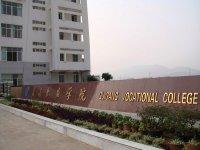 贵港职业学院校园风光