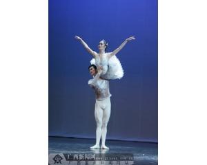 中央芭蕾舞团走进广西大学