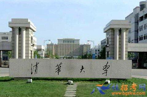 2013年高考清华大学在广西定向生录取最低分650分